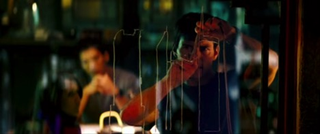 Tom Cruise: Visual Thinker!