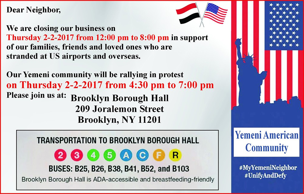 yemeni-protest-boro-hall-b